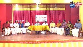 வடமாகாண  ஓய்வுநிலை வங்கியாளர் நலன்புரிச் சங்கம் நடார்த்திய பட்டிமன்றம்