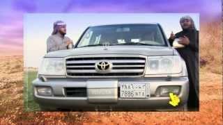 getlinkyoutube.com-كليب ردية المقناص حامد الضبعان اخراج عثمان الربيعة HD