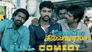 getlinkyoutube.com-Kedi Billa Killadi Ranga - Full Comedy | Sivakarthikeyan | Bindu Madhavi | Soori | Vimal