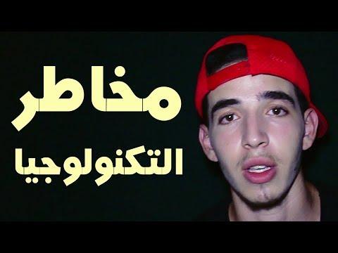 التكنولوجيا في الجزائر La Technologie en Algérie by freeky sd