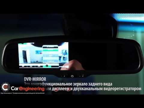 Mirrorlink и видеорегистратор Cadillac (Кадиллак)