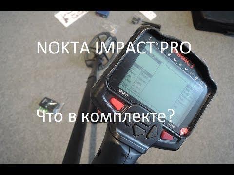 Металлоискатель Nokta Impact Pro