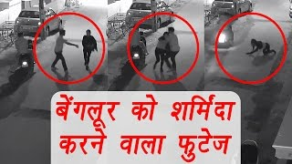 Bikers molesting girl on street,