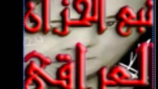 getlinkyoutube.com-كروب بنات العراق وبـس