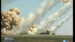 """getlinkyoutube.com-""""Смерч"""" - самое страшное оружие после ядерной бомбы"""