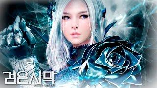 getlinkyoutube.com-Black Desert (검은사막) - Dark Knight - Character Creation - F2P - KR