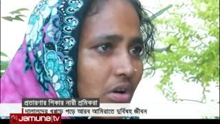getlinkyoutube.com-Bangladeshi Women labors are not safe in Dubai