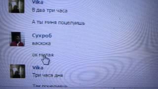 getlinkyoutube.com-Переписка 10-летней девочки с педофилом в Бердске