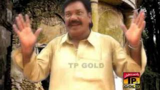 Manzoor Kirlo   Saraiki Comedy Stage   Part 3   Official Video