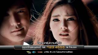 getlinkyoutube.com-เจ็บไปรักไป - Yes'sir Days [Official MV]