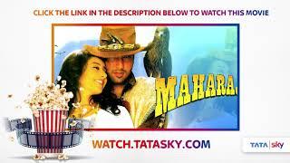Watch Full Movie - Maharaja