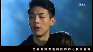 getlinkyoutube.com-[中字] Chen - 最棒的幸運 _無理的前進(姜妍斗 徐贺俊 )版