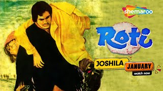 Roti {HD} - Rajesh Khanna - Mumtaz - Nirupa Roy - Hindi Full Movie width=