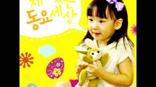 "getlinkyoutube.com-초록바다 (최초 동요 노래방 앱 ""부르고 키즈"")"