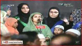 getlinkyoutube.com-Islam se Mutalliq Ghair Muslimon ke Shubhaat 2 2  Q   A  By Dr Zakir Naik Urdu Peace Conference 2011   YouTube