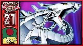 Die Macht der Cyber-Drachen! - YuGiOh GX: Tag Force Evolution | Part 27