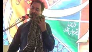 getlinkyoutube.com-Zakir Zawar Hussain Qamar  majlis Jalsa 22 june  2016  Asbar Sabir Behil