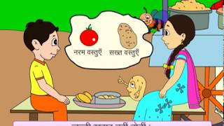 Cheenu Can't Eat His Vegetable, But Why? (Hindi)