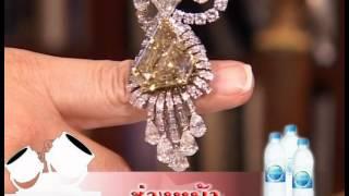 getlinkyoutube.com-คุณหญิงสุมณี-เคลียร์เป็นข่าว1