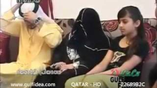 زواج اماراتيه من هندي