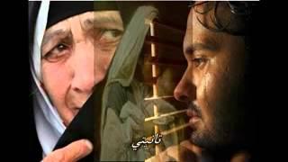 getlinkyoutube.com-موال حزين عن الام