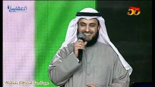 getlinkyoutube.com-ISLAMIC VIDEOS : Beautiful Nasheed  Ya Tayebah  by Sheikh Mishary Rashid Al Affasy