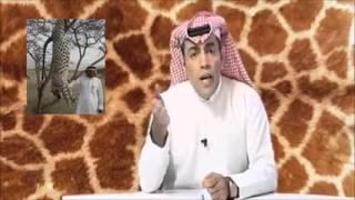 غانم الدوسري يفضح العقلية السعودية الهمجية..