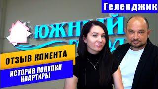 Отзыв Маргарита Георгиевна на Youtube