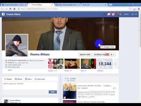 كيفية اضافة الصور المتحركة في الفيسبوك 2013