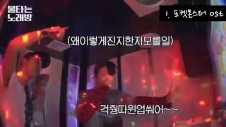 getlinkyoutube.com-위너 (WINNER) 응급보컬 이승훈 최신노래 모음