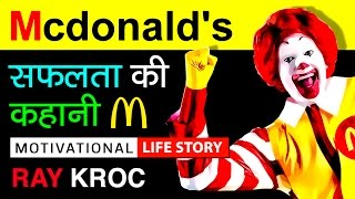 Mcdonald'S Success Story In Hindi | Ray Kroc Biography | Inspirational & Motivational Video