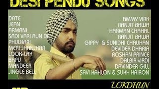 Desi Pendu Songs Jukebox | Top 10 Pendu Songs 2016 | Greatest Punjabi Songs Collection