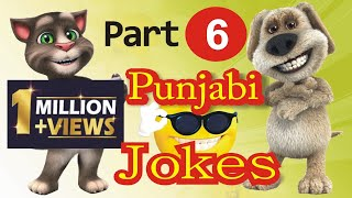 Funny Jokes | in Punjabi Talking Tom & Ben News Episode 6