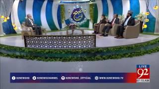 Subh E Noor - 07-02-2017 - 92NewsHD