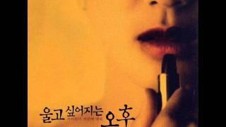 getlinkyoutube.com-지서련(Ji Seo Ryeon) - 울고 싶어지는 오후