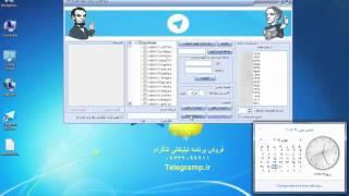getlinkyoutube.com-Telegram Filter 2015