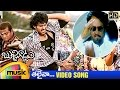 Bujjigadu Movie Songs | Thalaiva Song | Prabhas | Trisha | Mango Music