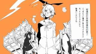 getlinkyoutube.com-【鏡音リン】 ミサイルキラー 【オリジナル】 中文字幕