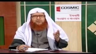 getlinkyoutube.com-হানাফি মাজহাবের বেতর সালাত -শায়েখ কামাল উদ্দিন জাফরী!