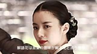 getlinkyoutube.com-ハンヒョジュさん出演最新映画[解語花]映像