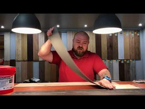 Монтаж кварцвиниловой плитки
