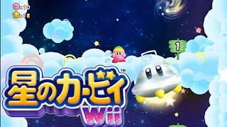 getlinkyoutube.com-【ひとりでも、みんなでも】星のカービィWiiを実況プレイpart6
