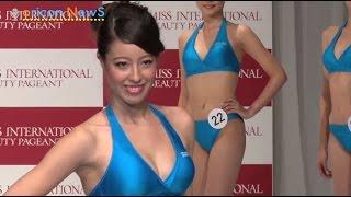 getlinkyoutube.com-日本一の美女が決定 『2016 ミス・インターナショナル日本代表選出大会』