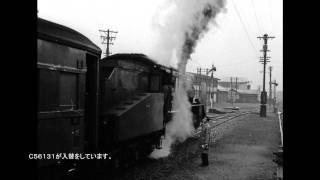 getlinkyoutube.com-Rail Archives:飯山線C56旅客列車222レ走行音(飯山ー長野) 1969年11月18日録音.