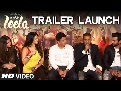 Ek Paheli Leela Trailer Launch