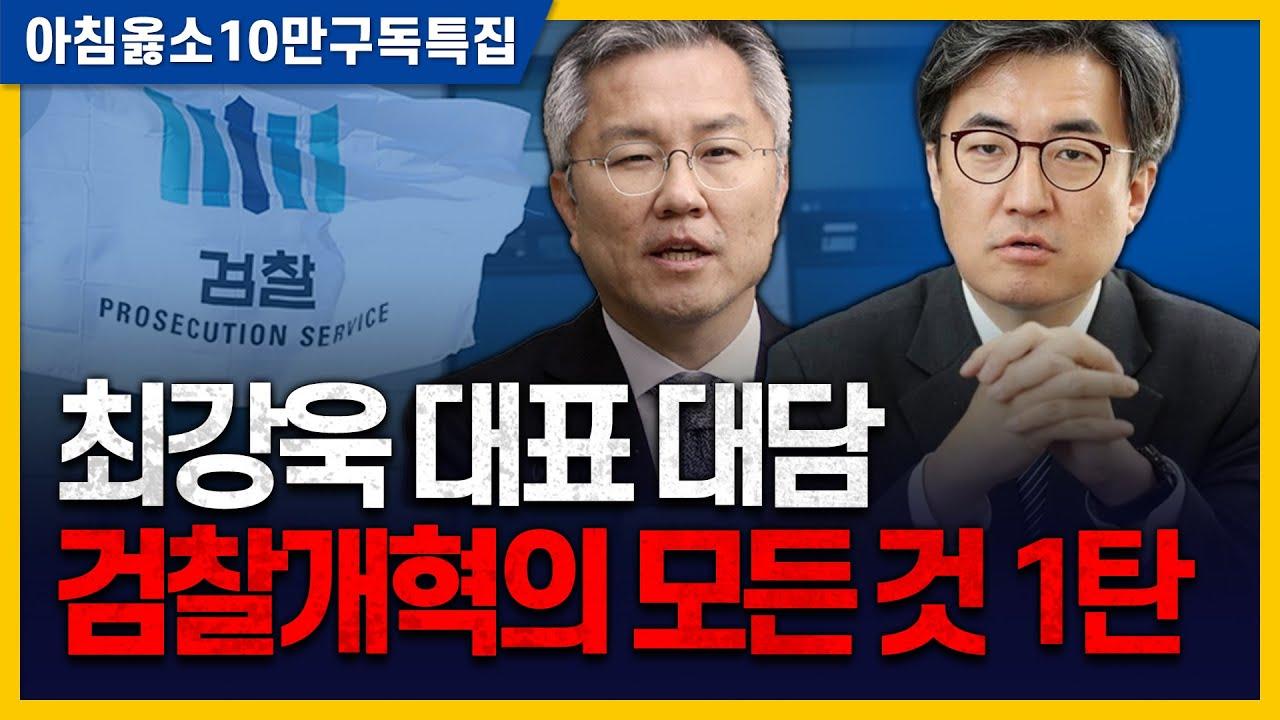 윤석열이 국정원 털고 청와대로 직진하는 진짜 이유