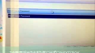 Windows パスワードリセット【Lazesoft Recover My Password】
