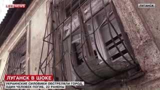 getlinkyoutube.com-Десятки человек ранены в Луганске при обстреле из «Смерчей»