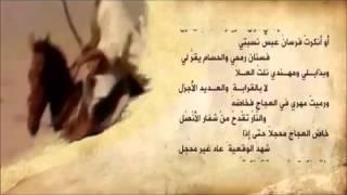 getlinkyoutube.com-حكم سيوفك لـ عنترة بن شداد