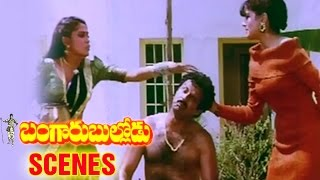 getlinkyoutube.com-Ramya Krishna & Raveena Tandon quarrel for Balakrishna | Bangaru Bullodu Movie Scenes